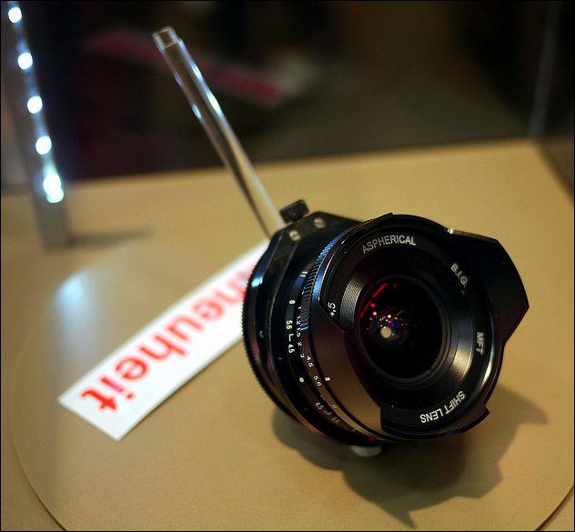 15mm f/4.5 à décentrement (shift) 9a5444ff43d59c4b7075ec91312aee