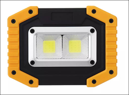 Xmund XD-SL2 30W Led Light for $6,99 - Personal View Talks